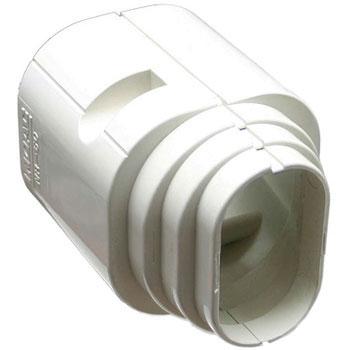 Inoac NR60  -  End Socket
